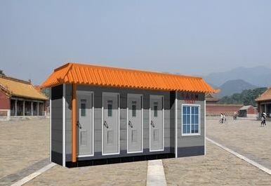 移动厕所(ysj)方案十四