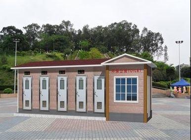 移动厕所(ysj)方案三十二