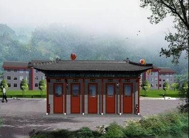 移动厕所(ysj)方案三十三