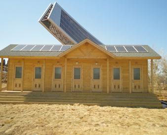 山东力诺太阳能生态厕所