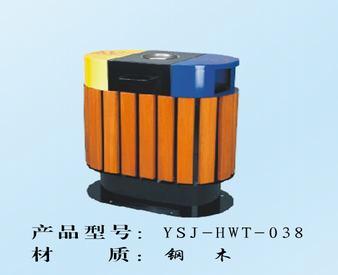 四平分类垃圾桶图片