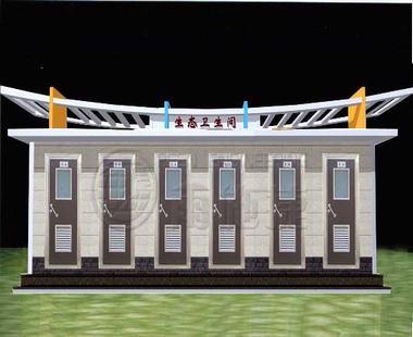 移动厕所(ysj) 方案 四十九