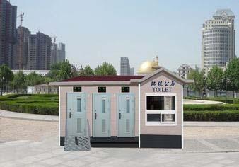 移动厕所(ysj)方案一