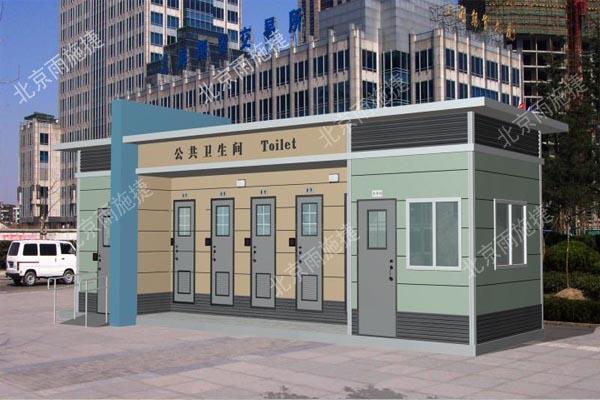 城市现代型移动厕所