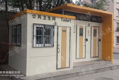 辽宁彰武采购环保厕所