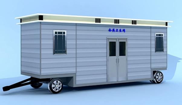 车载拖车型移动厕所