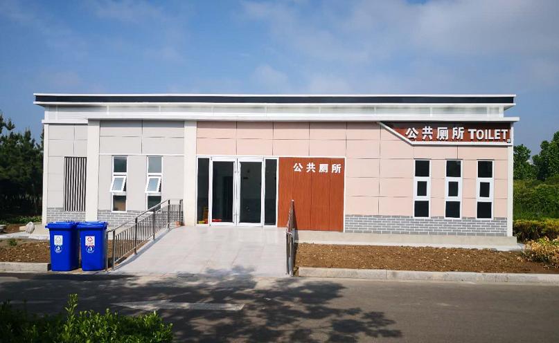 装配式环保公厕山东济宁案例