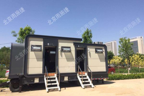 河北智慧型拖车环保厕所案例